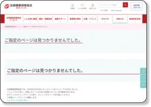 http://www.kyoukaikenpo.or.jp/~/media/Files/hyogo/hyogikai/2014072301/2015020501/20150205sankou1.pdf