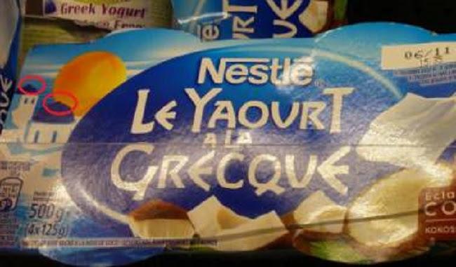 Risultati immagini per yaourt à la grecque vanille
