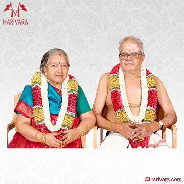 Sathabhishekam 80th Marriage or Birthday Pooja   Harivara.com