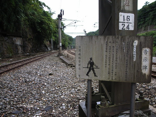 016,三貂嶺瀑布群: