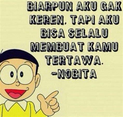 gambar kata kata galau nobita  mengena  hati
