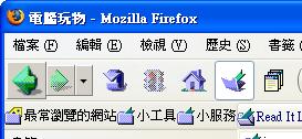 firefoxtheme-08