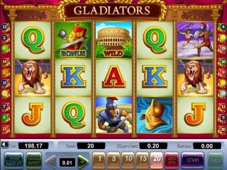 Слоты игры казино без регистрации бесплатно
