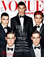 VOGUE HOMMES JAPAN VOL.8(ヴォーグ オム ジャパン)2012年3月号増刊