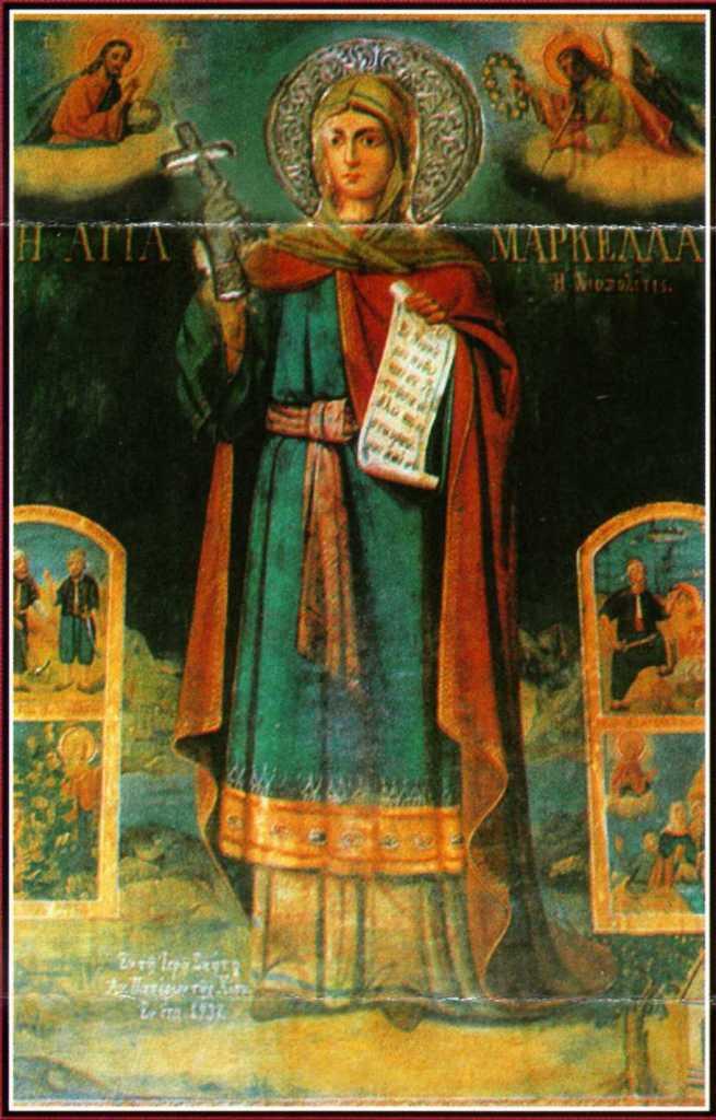 St. Marcella