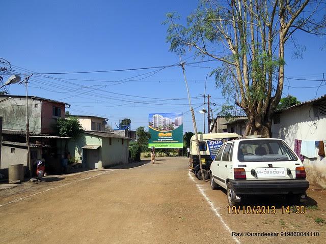 Visit Vastushodh Projects' UrbanGram Kolhapur, Township of 438 Units of 1 BHK 2 BHK Flats, behind S. P. Office, near Dream World Water Park, Kolhapur 416003 Maharashtra, India