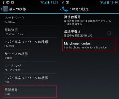 device-2012-12-30-183907.jpg
