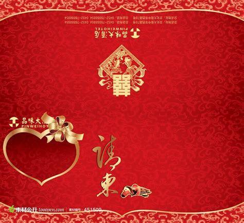 Fall Wedding Invitation Background Designs