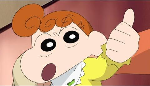 クレヨンしんちゃん野原ひまわり16 ビビビ衝撃走る画像