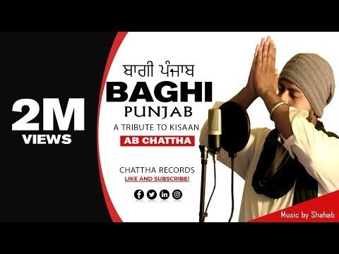 Baghi Punjab by Pakistani Singer   AB Chattha