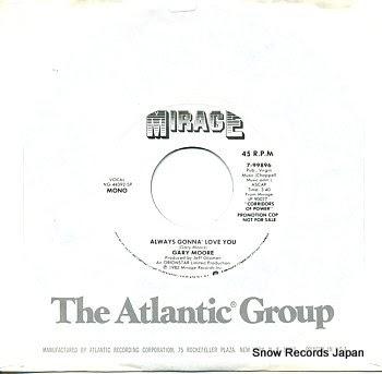 Snow Records Japan Blog: New Arrivals 3/5