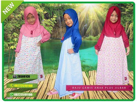 model jilbab wisuda anak sma  model kebaya wisuda hijab
