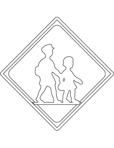 日本の道路標識 学校幼稚園保育所等あり ぬりえ