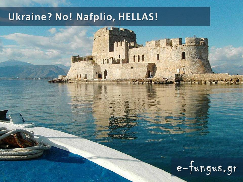 tilestwra.gr : 133 Υπάρχει Παράδεισος στη γη; ΥΠΑΡΧΕΙ και βρίσκεται φυσικά στην Ελλάδα! Δείτε τον...