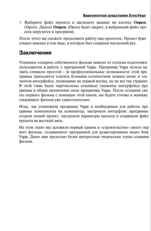 http://redaktori-uroki.3dn.ru/_ph/13/722210253.jpg