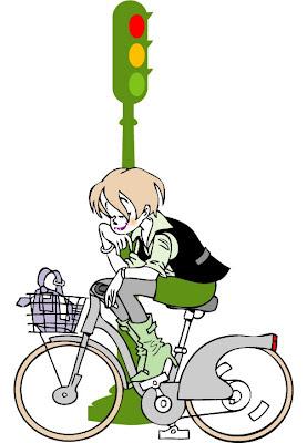 Bike in the City Blog