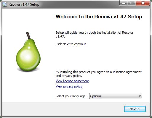 recuva instalacija odaberi jezik Program za vraćanje obrisanih slika, muzike i drugih podataka sa diska