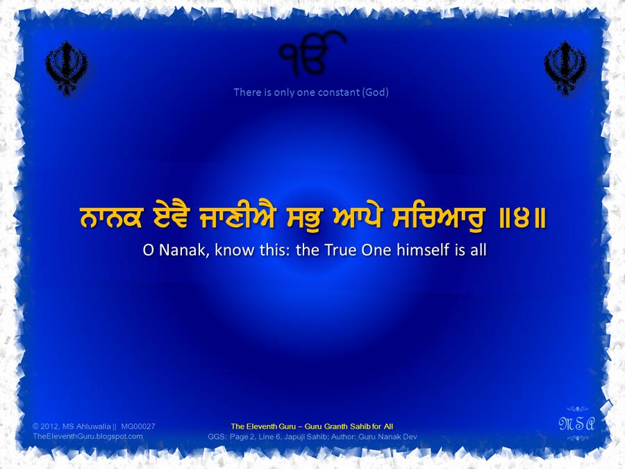 The Eleventh Guru : Japuji Sahib : MG00027