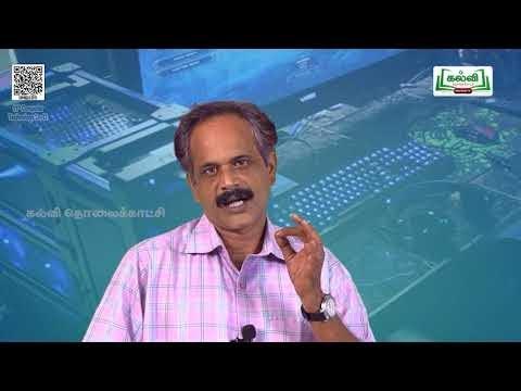 11th Computer technology செய்முறை பாடம் 11  பகுதி 2  Kalvi TV