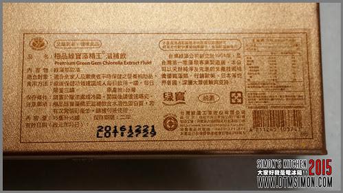 藻精王禮盒06.jpg