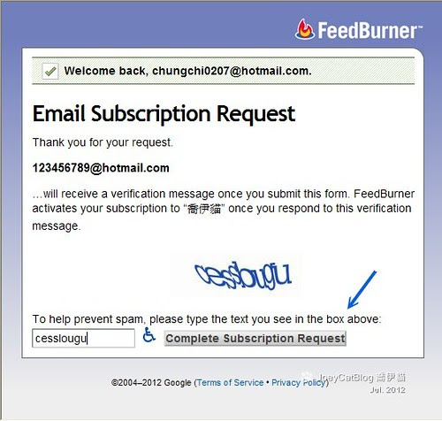 2012_0702_emailsubblogger_emailsub_2