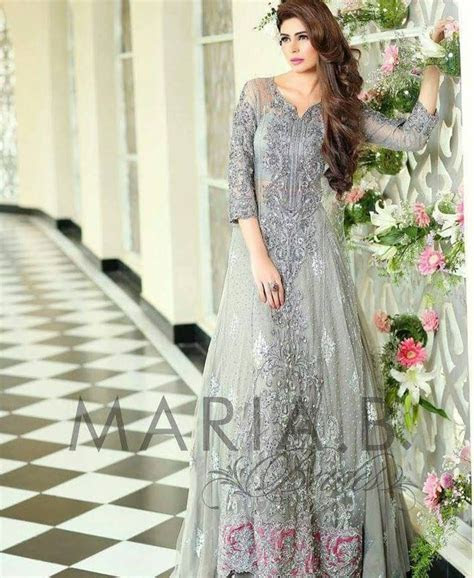 Maria B Latest Bridal Collection 2017 2018 Wedding Dresses
