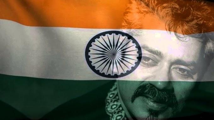 Bharat Humko Jaan se - Hariharan Lyrics In Hindi Deshbagti git