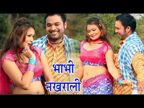भाभी नखराली / Bhabhi Nakhrali Song Lyrics