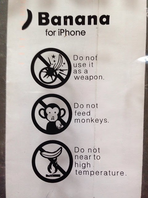 iBanana Warnings
