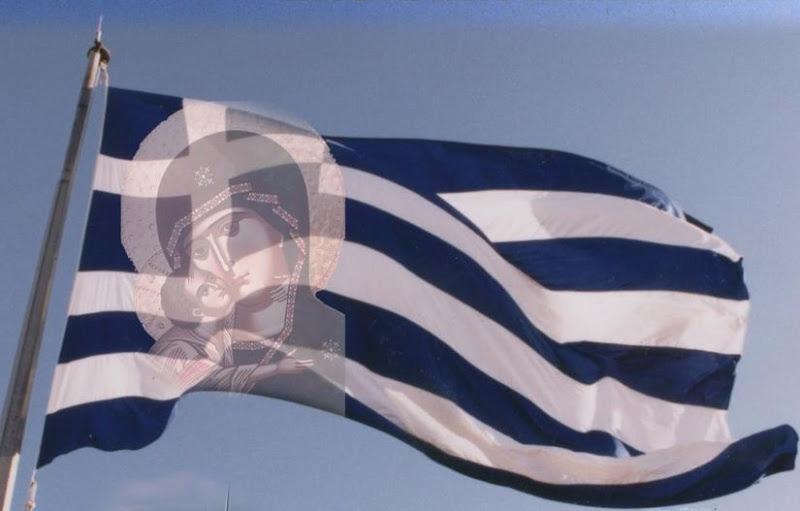 Αποτέλεσμα εικόνας για Παναγία Ελληνική Σημαία