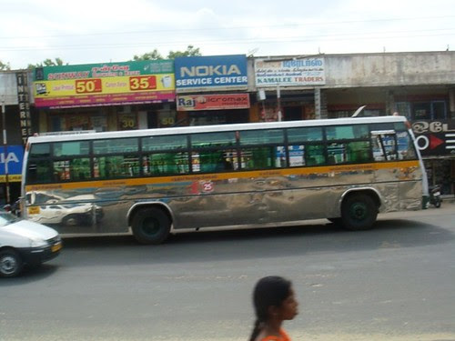 Image result for trichy town bus