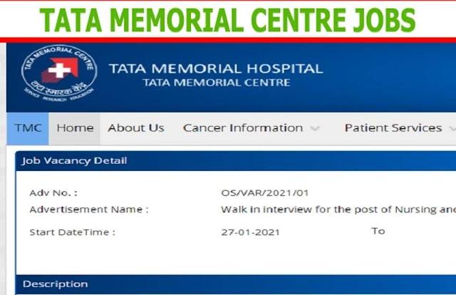 TMC Job Recruitment 2021: नर्स, तकनीशियन और अन्य रिक्तियों के लिए वैकेंसी, जल्दी करें आवेदन