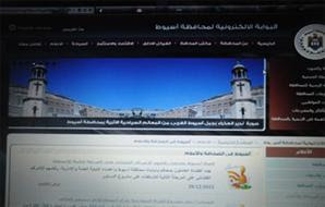 http://gate.ahram.org.eg/Media/News/2012/12/20/2012-634916052359854458-985_thumb300x190.jpg