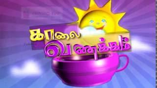 Whatsapp Status Kalai Vanakkam Padal Mp4 Hd Video Download Loadmp4com