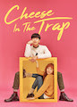 Cheese in the Trap - Season 1