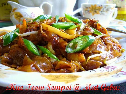Kue Teow Sempoi