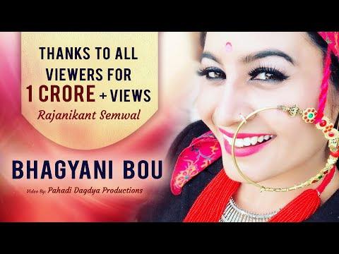 Bangla folk video song download.