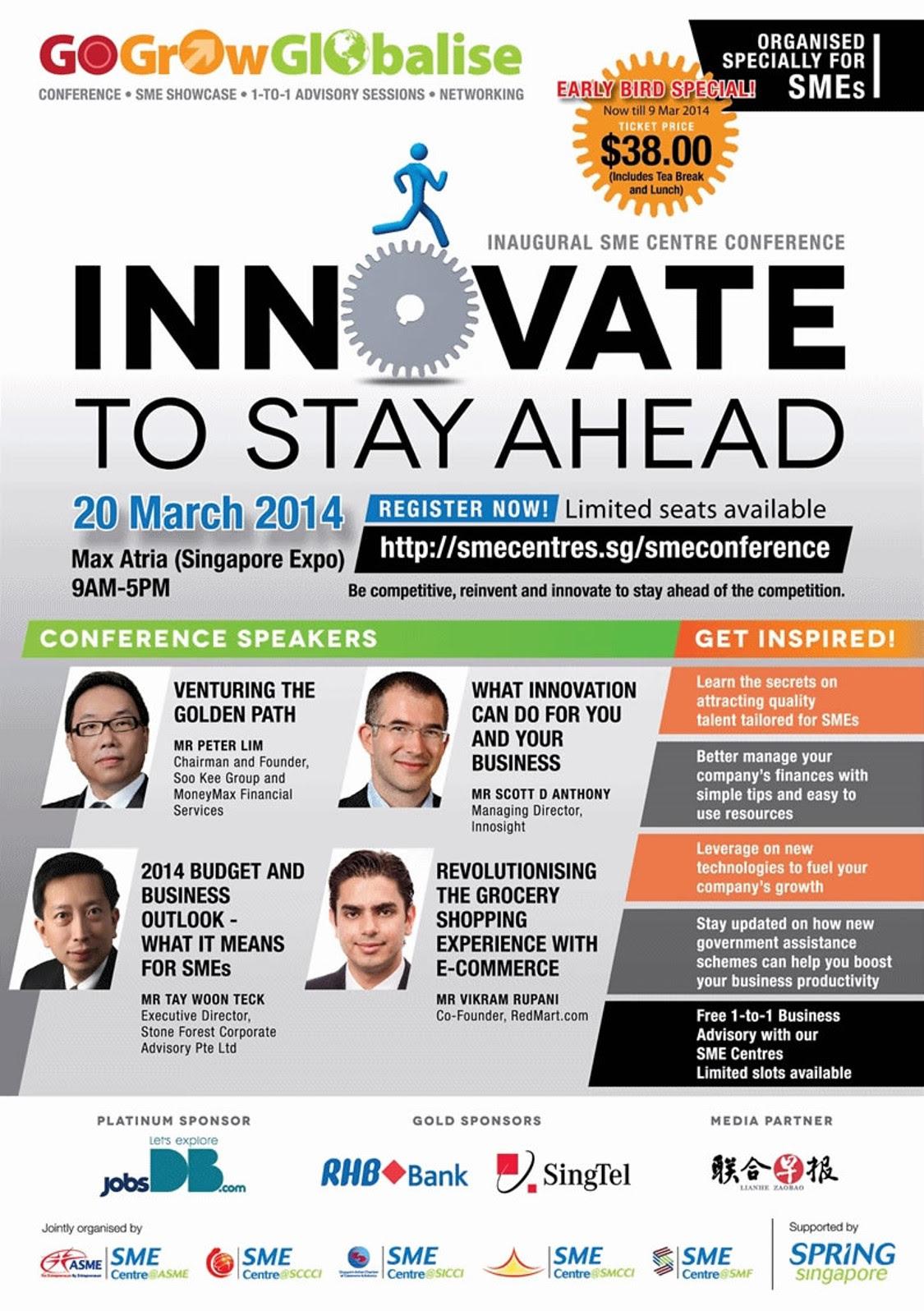 SME Conference Max Atria