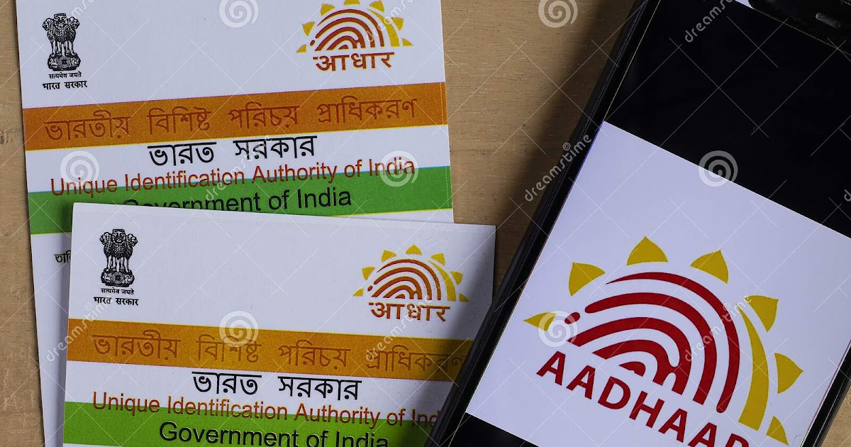 Doesn't anyone else use your Aadhaar Card? Identify that