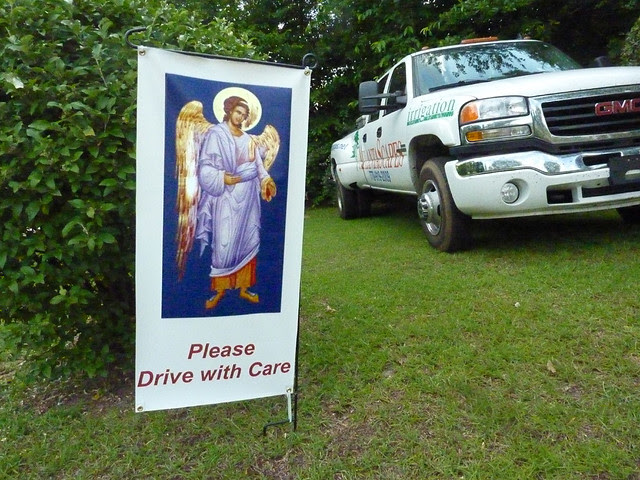 P1080734-2012-05-20-St-John-Chrysostom-Melkite-Church-Atlanta-Angel-Drive-With-Care