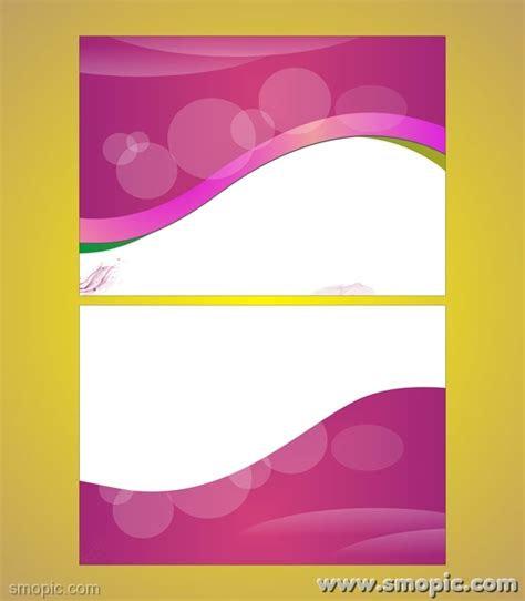 catalog design cdr file