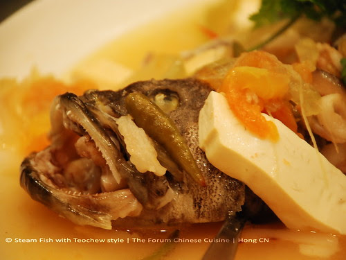 Steam Fish with Teochew style