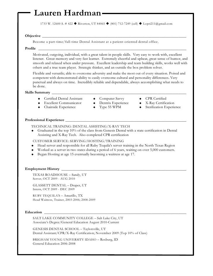 Sample resume with cpr certification  Platinum Class Limousine