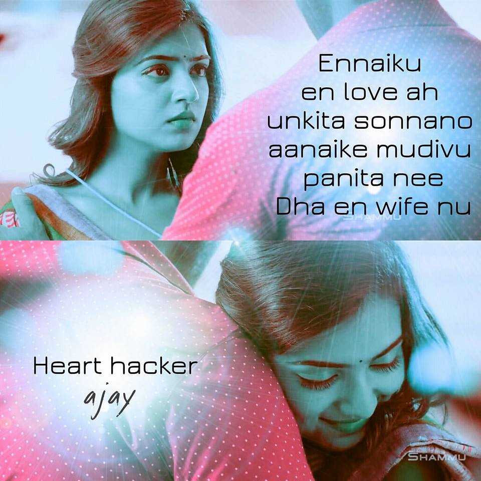 Raja Rani Film Quotes Archives Page 10 Of 13 Facebook Image Share