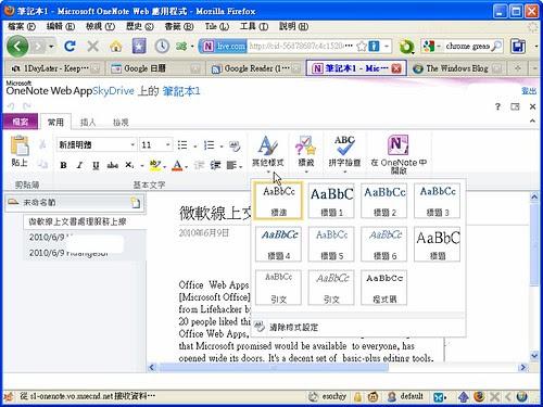 officewebapp-01 (by 異塵行者)