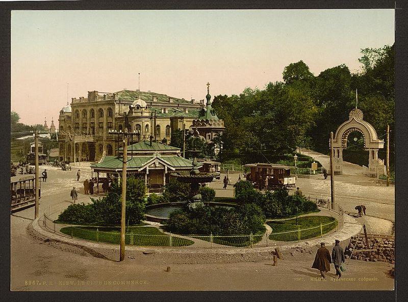 19thcentury001 195 Russian Cities In the XIX Century