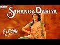 SarangaDariya Telugu Lyrics Lovestory Songs Naga Chaitanya Sai Pallavi Sekhar Kammula Pawan Ch - Mangli Lyrics