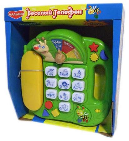 Игрушка веселый телефон