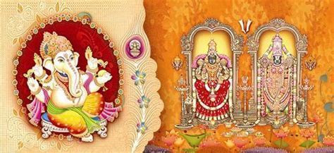 Hindu Wedding Cards   View Specifications & Details of