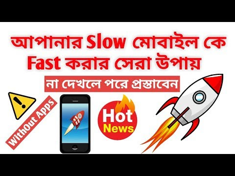 How to fast your slow Android phone-2017
